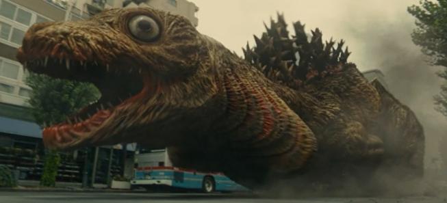Shin-Godzilla-first-form